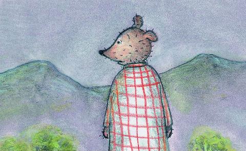 """Detalj ur omslaget till """"Mina i vildmarken"""". Alfabeta förlag."""