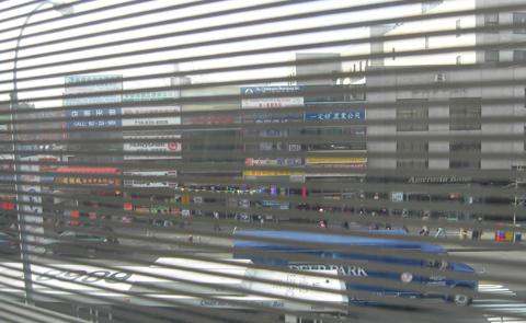 Utsikt från Flushing bibliotek i Queens NY.