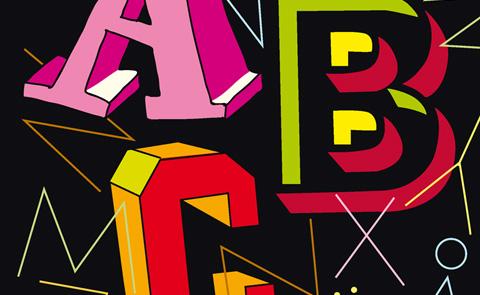 """Detalj ur omslaget till """"ABC å allt om D"""". Bonnier Carlsen förlag."""