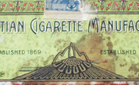 """Detalj ur omslaget till """"Cigaretten efteråt"""". Bonniers förlag."""