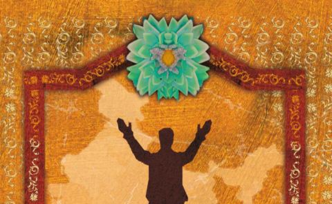 """Detalj ur omslaget till """"Delhis vackraste händer"""". Norstedts förlag."""