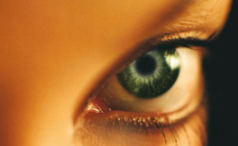 Detalj från omslaget till Genom dina ögon. Damm förlag.