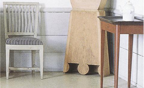 """Detalj från omslaget till """"Om man håller sig i solen"""". Albert Bonniers förlag."""