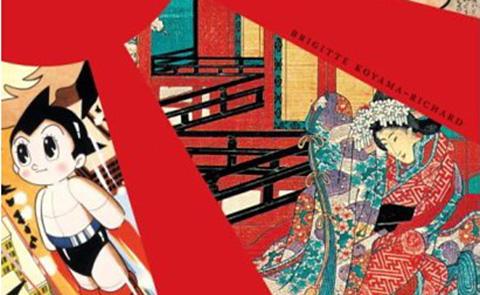 """Detalj ur omslaget till """"One thousand years of manga"""". Flammarion books."""
