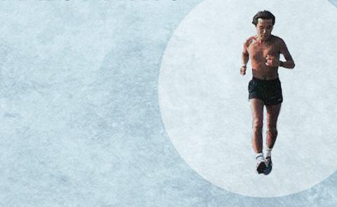 """Detalj ur omslaget till """"Vad jag pratar om när jag pratar om löpning"""". Norstedts förlag."""