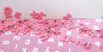 Nationella Grammatikdagen